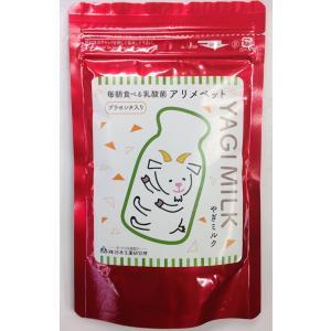 アリメミルク プラセンタ+(プラス)犬用 90g ヤギミルク  送料無料 犬 サプリメント 日本生菌研究所 乳酸菌補助食品 i-rabbit