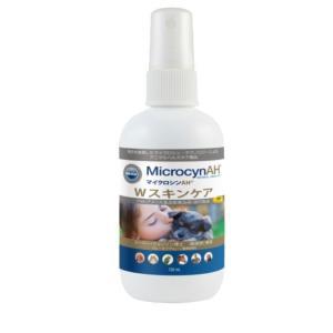 マイクロシンAHWスキンケア120ml 皮膚ケア 犬 猫 小動物 全国送料無料 i-rabbit