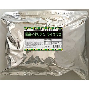 国産イタリアンライグラス 200g 送料無料 農薬不使用 朝摘み 牧草 チモシー アルコジャパン アラタ|i-rabbit