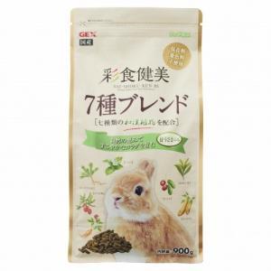 彩食健美 7種ブレンド900g うさぎ ラビットフード 和漢植物 ジェックス GEX 全国送料無料|i-rabbit