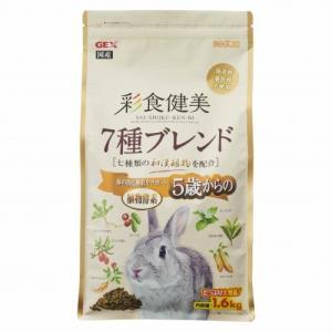 彩食健美 5歳からの7種ブレンド1.6kg うさぎ 和漢植物 シニア|i-rabbit