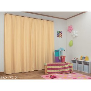 現在、非常に大きな注目を集めている放射線。これらに対して有効、かつ機能性に優れたカーテン「ファブリシ...