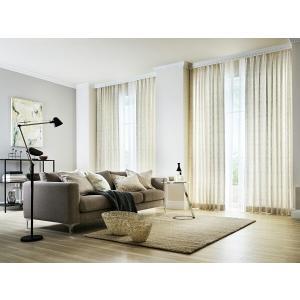 サンゲツ オーダーカーテン AC5001 巾150×丈201〜220cm(2枚入) SS縫製仕様 約2倍 3つ山ヒダ|i-read