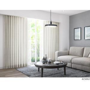 サンゲツ オーダーカーテン AC5002〜AC5003 巾150×丈101〜120cm(2枚入) LP縫製仕様(形態安定加工) 約2倍 3つ山ヒダ|i-read