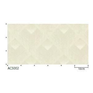 サンゲツ オーダーカーテン AC5002〜AC5003 巾150×丈181〜200cm(2枚入) LP縫製仕様(形態安定加工) 約2倍 3つ山ヒダ|i-read|04