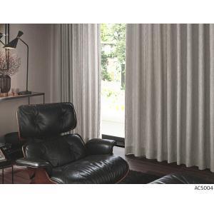 サンゲツ オーダーカーテン AC5004〜AC5007 巾100×丈141〜160cm(2枚入) SS縫製仕様 約2倍 3つ山ヒダ|i-read