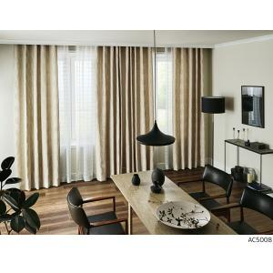 サンゲツ オーダーカーテン AC5008〜AC5009 巾250×丈141〜160cm(2枚入) LP縫製仕様(形態安定加工) 約2倍 3つ山ヒダ|i-read