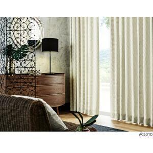 サンゲツ オーダーカーテン AC5010〜AC5011 巾150×丈141〜160cm(2枚入) LP縫製仕様(形態安定加工) 約2倍 3つ山ヒダ|i-read