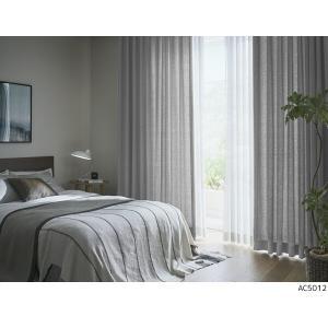 ・品番(AC5012〜AC5014)とカーテンサイズ等をお選びください。 ・カーテンサイズの測り方、...