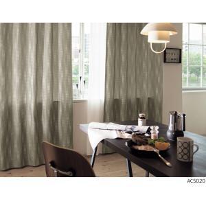 ・品番(AC5020〜AC5022)とカーテンサイズ等をお選びください。 ・カーテンサイズの測り方、...