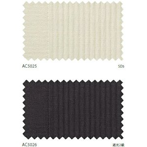 サンゲツ オーダーカーテン AC5025〜AC5026 巾150×丈181〜200cm(2枚入) LP縫製仕様(形態安定加工) 約2倍 3つ山ヒダ i-read 03