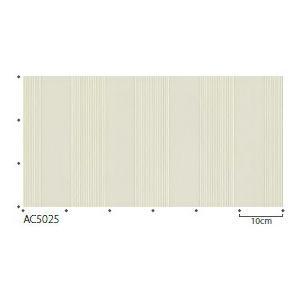サンゲツ オーダーカーテン AC5025〜AC5026 巾150×丈221〜240cm(2枚入) LP縫製仕様(形態安定加工) 約2倍 3つ山ヒダ i-read 04