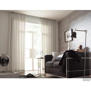 サンゲツ オーダーカーテン AC5027〜AC5030 巾150×丈141〜160cm(2枚入) LP縫製仕様(形態安定加工) 約2倍 3つ山ヒダ|i-read