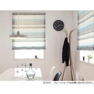 サンゲツ オーダーカーテン AC5031〜AC5032 巾100×丈161〜180cm(2枚入) L...