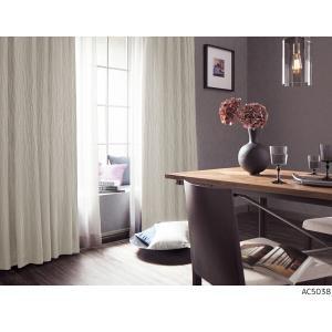 ・品番(AC5038〜AC5040)とカーテンサイズ等をお選びください。 ・カーテンサイズの測り方、...