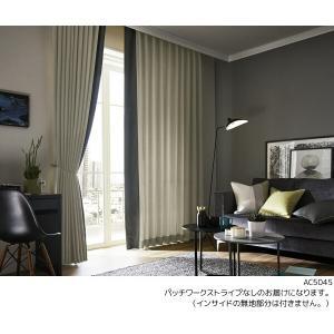 サンゲツ オーダーカーテン AC5045〜AC5048巾150×丈161〜180cm(2枚入) LP...