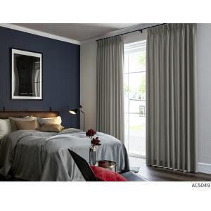 ・品番(AC5049〜AC5052)とカーテンサイズ等をお選びください。 ・カーテンサイズの測り方、...