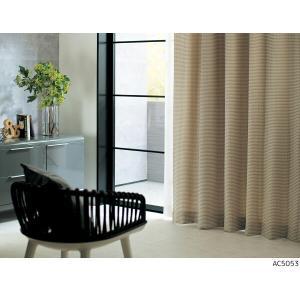 ・品番(AC5053〜AC5054)とカーテンサイズ等をお選びください。 ・カーテンサイズの測り方、...