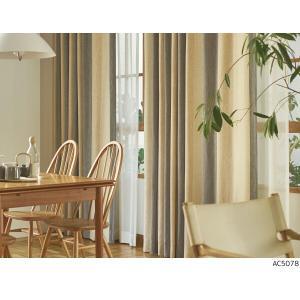 ・品番(AC5078〜AC5079)とカーテンサイズ等をお選びください。 ・カーテンサイズの測り方、...