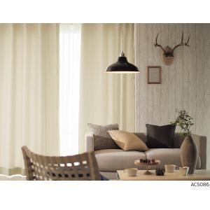・品番(AC5086〜AC5088)とカーテンサイズ等をお選びください。 ・カーテンサイズの測り方、...