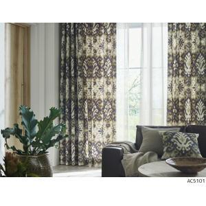 ・品番(AC5101〜AC5102)とカーテンサイズ等をお選びください。 ・カーテンサイズの測り方、...