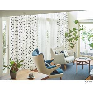 ・品番(AC5131〜AC5132)とカーテンサイズ等をお選びください。 ・カーテンサイズの測り方、...