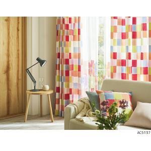 ・品番(AC5137〜AC5138)とカーテンサイズ等をお選びください。 ・カーテンサイズの測り方、...