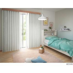 SOU・SOU オーダーカーテン AC5145〜AC5152 色かさね 巾100×丈161〜180c...