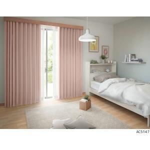 SOU・SOU オーダーカーテン AC5145〜AC5152 色かさね 巾150×丈161〜180cm(2枚入) LP縫製仕様(形態安定加工) 約2倍 3つ山ヒダ|i-read|03