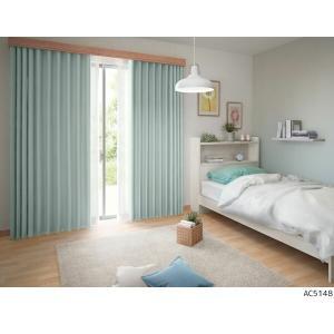 SOU・SOU オーダーカーテン AC5145〜AC5152 色かさね 巾150×丈161〜180cm(2枚入) LP縫製仕様(形態安定加工) 約2倍 3つ山ヒダ|i-read|04