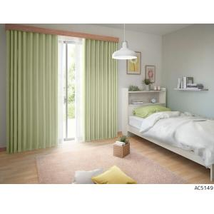 SOU・SOU オーダーカーテン AC5145〜AC5152 色かさね 巾150×丈161〜180cm(2枚入) LP縫製仕様(形態安定加工) 約2倍 3つ山ヒダ|i-read|05