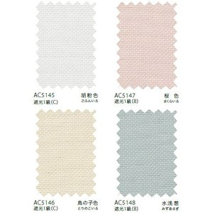 SOU・SOU オーダーカーテン AC5145〜AC5152 色かさね 巾150×丈161〜180cm(2枚入) LP縫製仕様(形態安定加工) 約2倍 3つ山ヒダ|i-read|09