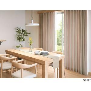 ・品番(AC5157〜5159)とカーテンサイズ等をお選びください。 ・カーテンサイズの測り方、カー...