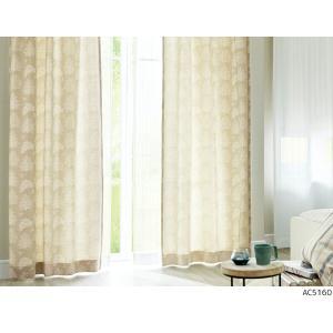 サンゲツ オーダーカーテン AC5160〜AC5161 巾150×丈101〜120cm(2枚入) LP縫製仕様(形態安定加工) 約2倍 3つ山ヒダ i-read