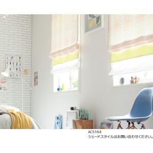 サンゲツ オーダーカーテン AC5164〜AC5165  巾100×丈161〜180cm(2枚入) ...