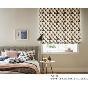 ・品番(AC5166〜AC5167)とカーテンサイズ等をお選びください。 ・カーテンサイズの測り方、...