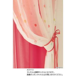 サンゲツ オーダーカーテン AC5172〜AC5173 巾150×丈121〜140cm(2枚入) LP縫製仕様(形態安定加工) 約2倍 3つ山ヒダ i-read
