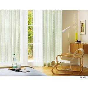 サンゲツ オーダーカーテン AC5176〜AC5177 巾150×丈101〜120cm(2枚入) LP縫製仕様(形態安定加工) 約2倍 3つ山ヒダ i-read 02