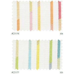 サンゲツ オーダーカーテン AC5176〜AC5177 巾150×丈101〜120cm(2枚入) LP縫製仕様(形態安定加工) 約2倍 3つ山ヒダ i-read 03