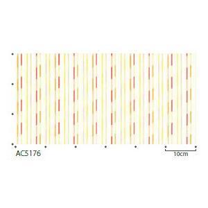 サンゲツ オーダーカーテン AC5176〜AC5177 巾150×丈101〜120cm(2枚入) LP縫製仕様(形態安定加工) 約2倍 3つ山ヒダ i-read 04