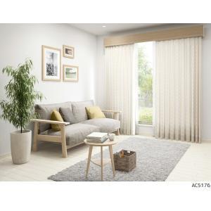 サンゲツ オーダーカーテン AC5176〜AC5177 巾150×丈121〜140cm(2枚入) L...