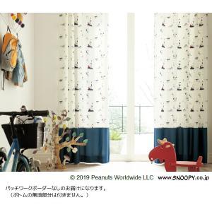 スヌーピー(サンゲツ) オーダーカーテン AC5182 巾150×丈101〜120cm(2枚入) SS縫製仕様(スタンダード縫製) 約1.5倍 2つ山ヒダ|i-read
