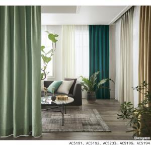 サンゲツ オーダーカーテン AC5191〜AC5203 巾150×丈201〜220cm(2枚入) LP縫製仕様(形態安定加工) 約2倍 3つ山ヒダ|i-read