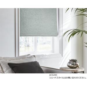 サンゲツ オーダーカーテン AC5191〜AC5203 巾150×丈201〜220cm(2枚入) LP縫製仕様(形態安定加工) 約2倍 3つ山ヒダ|i-read|11