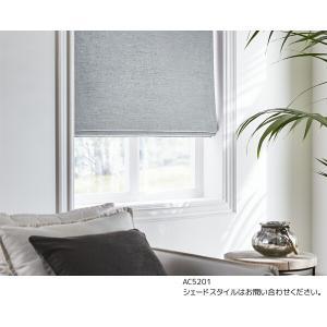 サンゲツ オーダーカーテン AC5191〜AC5203 巾150×丈201〜220cm(2枚入) LP縫製仕様(形態安定加工) 約2倍 3つ山ヒダ|i-read|12