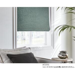 サンゲツ オーダーカーテン AC5191〜AC5203 巾150×丈201〜220cm(2枚入) LP縫製仕様(形態安定加工) 約2倍 3つ山ヒダ|i-read|13