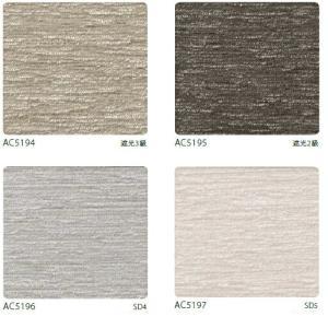 サンゲツ オーダーカーテン AC5191〜AC5203 巾150×丈201〜220cm(2枚入) LP縫製仕様(形態安定加工) 約2倍 3つ山ヒダ|i-read|16