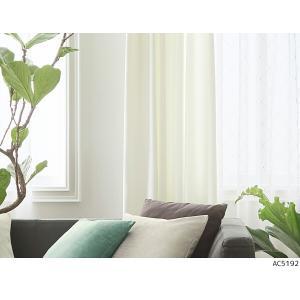 サンゲツ オーダーカーテン AC5191〜AC5203 巾150×丈201〜220cm(2枚入) LP縫製仕様(形態安定加工) 約2倍 3つ山ヒダ|i-read|03