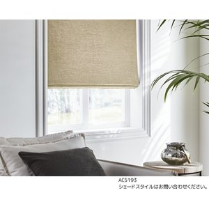 サンゲツ オーダーカーテン AC5191〜AC5203 巾150×丈201〜220cm(2枚入) LP縫製仕様(形態安定加工) 約2倍 3つ山ヒダ|i-read|04