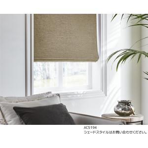 サンゲツ オーダーカーテン AC5191〜AC5203 巾150×丈201〜220cm(2枚入) LP縫製仕様(形態安定加工) 約2倍 3つ山ヒダ|i-read|05